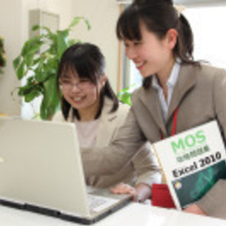 高槻市のパソコン教室 パソコン市民IT講座阪急富田駅前教室