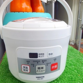 YAMAZEN マイコン式炊飯ジャーYRC-051 中古
