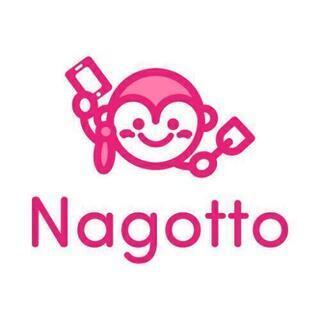 美容・グルメ好きNagottoメンバー募集