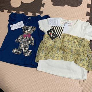 Tシャツ 80 2点セット(*^^*) 新品 未使用