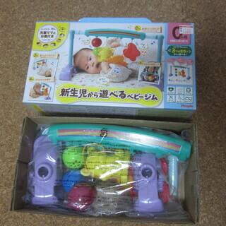 「うちの赤ちゃん世界一」 People 新生児から遊べるベビージ...