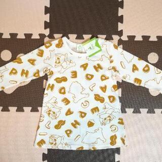 新品 チップとデール 長袖Tシャツ ロンT 95cm ディズニー...