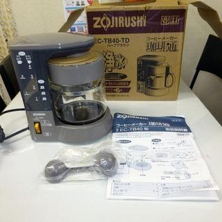 象印 コーヒーメーカー 珈琲通 EC-TB40-TD 未使用品