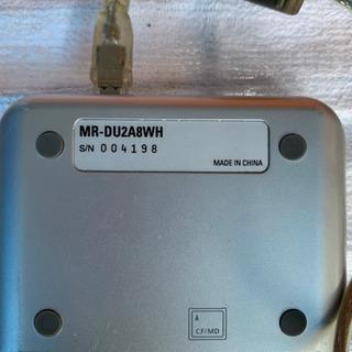 MR-DU2A8WH USB メモリリーダライタ