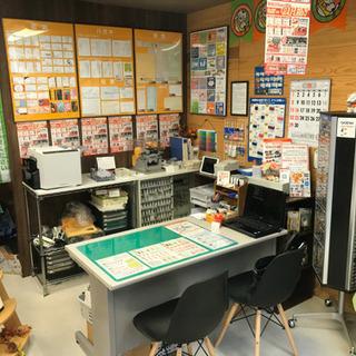 はんこ、ゴム印、名刺、印刷、看板制作お任せください❗️ - 足立区