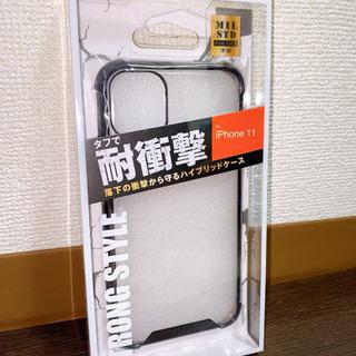 タフで耐衝撃iPhone11ハイブリッドケース
