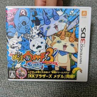 3DS  妖怪ウォッチ3 SUSHI