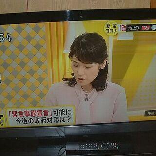 ジャンク SONYブラビアテレビ2台