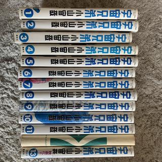 宇宙兄弟1〜13巻 おまけ22巻 - 福岡市