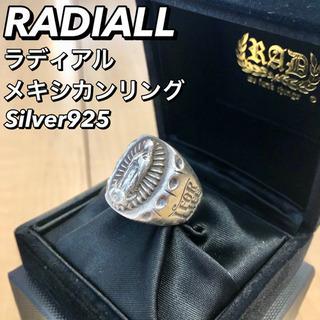 【送料込み】RADIALL オリジナル マリア メキシカンリング...