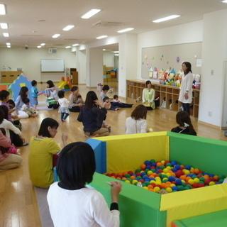 【子育て支援センターでのパート保育補助】平日9:00~17:00...