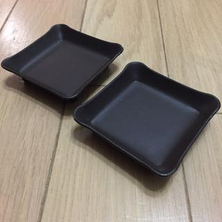 鉄製 ブラウン ミニ小物トレー 2個セット