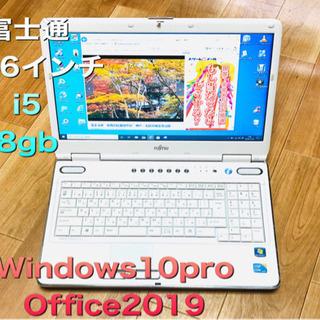 🔵富士通BIBLO NF/G70/CPU i5/メモリ8GB/最...