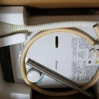 都市ガス  6B 6C 7C ガス瞬間湯沸器