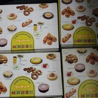 未使用製菓用品道具お菓子作りセット マドレーヌ・スポンジケーキ・...