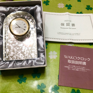 WAKO ミニガラス置時計