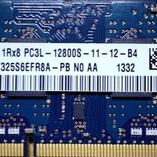 ノート用 メモリー DDR3 2GB