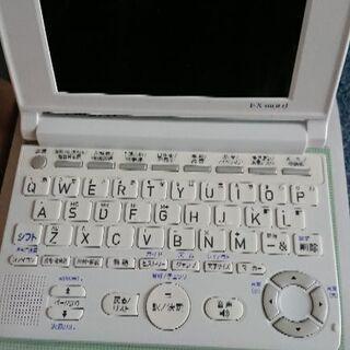 鹿児島高校 学校パック電子辞書