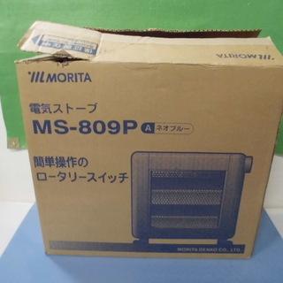JM6691)MORITA 電気ストーブ MS-809P 【取り...