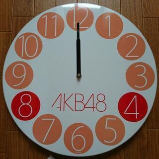 AKB48の時計