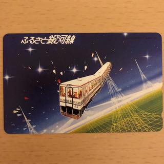 【新品未使用】【レア】鉄道 (ふるさと銀河線) テレホンカード ...