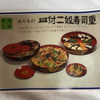 皿付二段寿司重 大きな二段弁当箱