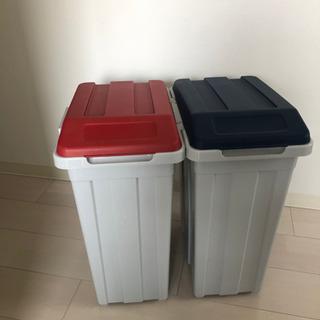 連結カラー分別ペール 赤青セット 27L ゴミ箱