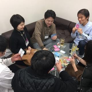 【4月18日(土)新宿で開催】夜のヲタ・多趣味者パーリィ♪ 誰で...