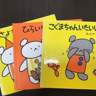 こぐま社の絵本