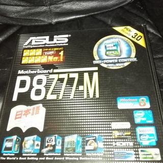 早い者勝ち core i7 3770k M/B メモリ8Gセット...