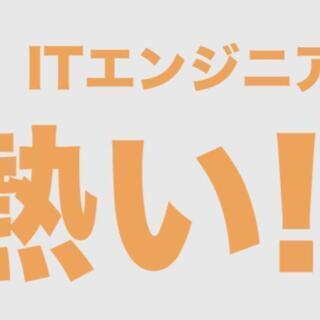 【無料】プログラミングで副業を始めませんか? 4/11 (…