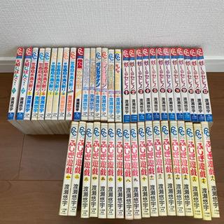 渡瀬悠宇 漫画まとめ売り 46冊