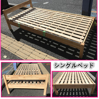 シンプルベッド  シンプル 美品 ベッド 綺麗 ★C11