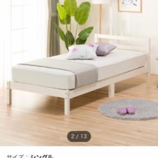 ニトリのシングルベッド【フレーム+マットレス】