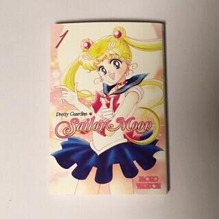 美少女戦士 セーラームーン 英語版コミック 『 Pretty G...