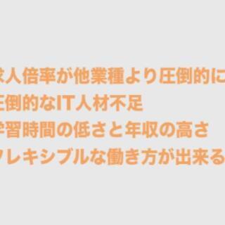 【初心者歓迎】プログラミングで副業を始めませんか? 4/18 (土) 13-15  HTML/CSSの基本を学べます。 − 神奈川県