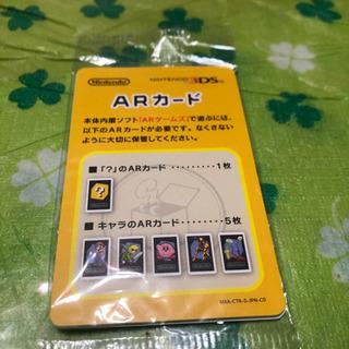 ARカードの画像