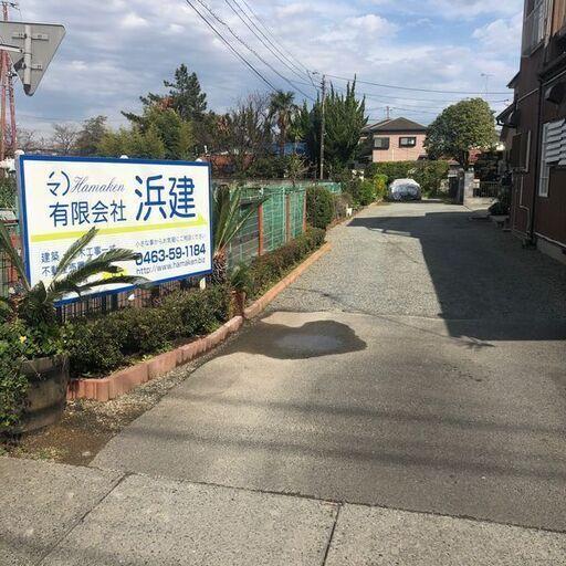 ジモティー 平塚