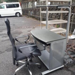 パソコンラック椅子付きもらってください