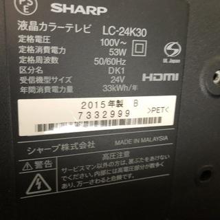 液晶テレビ シャープ製24インチ 中古美品