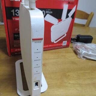 無線WiFiルータ(WXR-1900DHP、メルコ)