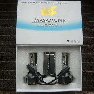 MASAMUNE SUPER LED H4 hi/lo 短期間使用中古