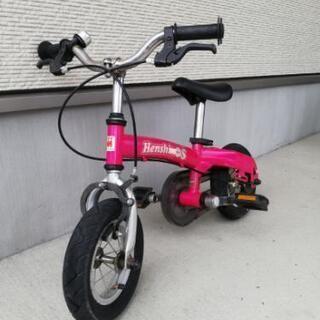 【幼児用自転車】へんしんバイクS ピンク