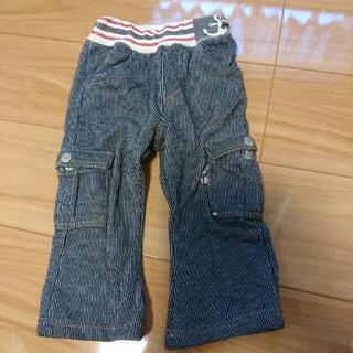 長ズボン パンツ 95cm