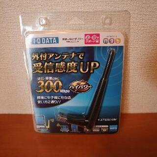 Wi-Fi 無線LAN 子機 11n/g/b 300Mbps W...