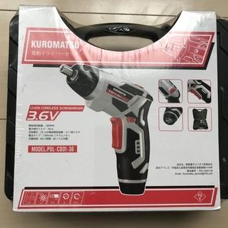 Kuromatsu 電動ドライバー 電動ドリル 44本ビット1本...
