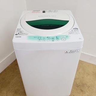 東芝 洗濯機 5kg 東京 神奈川 格安配送