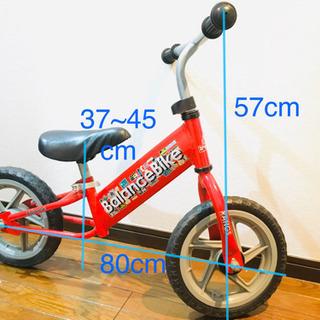 バランスバイク(子供自転車練習用)【レッド】武蔵浦和駅周辺