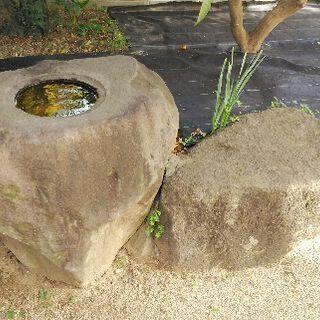 庭石をお譲りします。