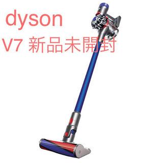 新品未開封 ダイソン Dyson V7 SV11FFOLB